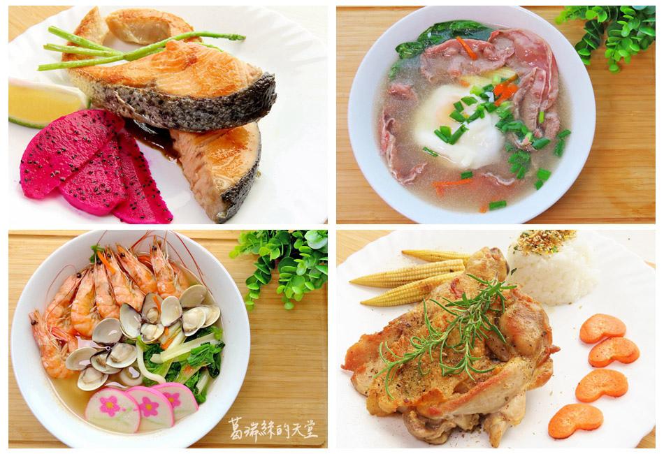 凍凍鮮-網購高級冷凍海鮮,輕鬆料理上桌 (30).jpg