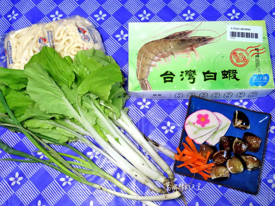 凍凍鮮-網購高級冷凍海鮮,輕鬆料理上桌 (33).jpg