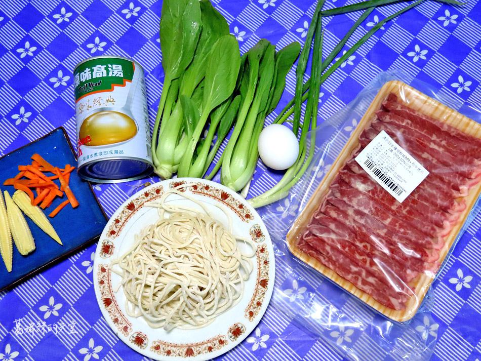 凍凍鮮-網購高級冷凍海鮮,輕鬆料理上桌 (42).jpg