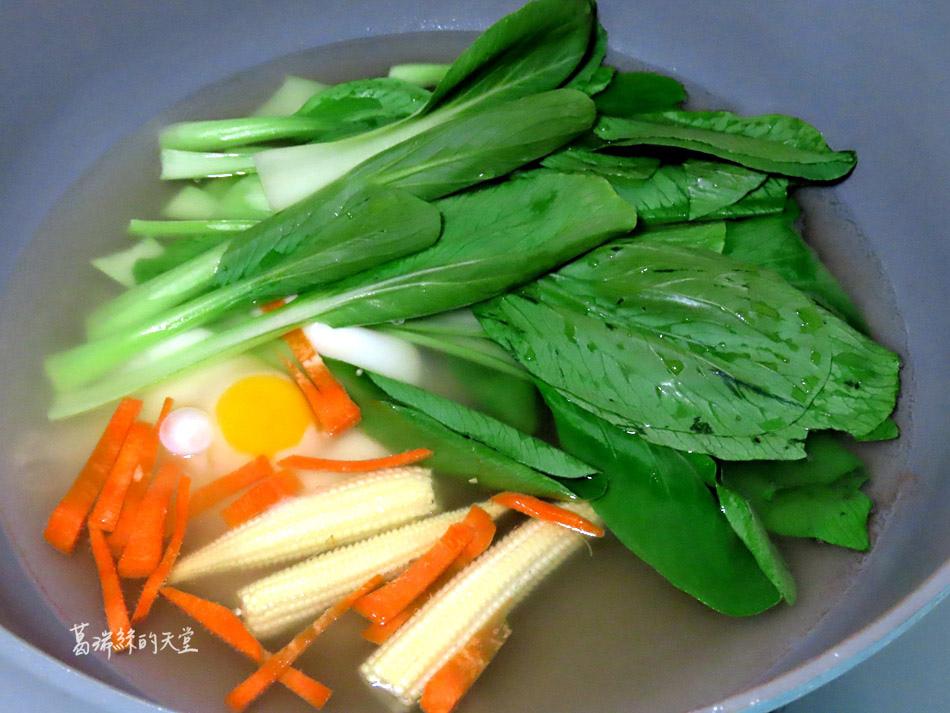 凍凍鮮-網購高級冷凍海鮮,輕鬆料理上桌 (43).jpg