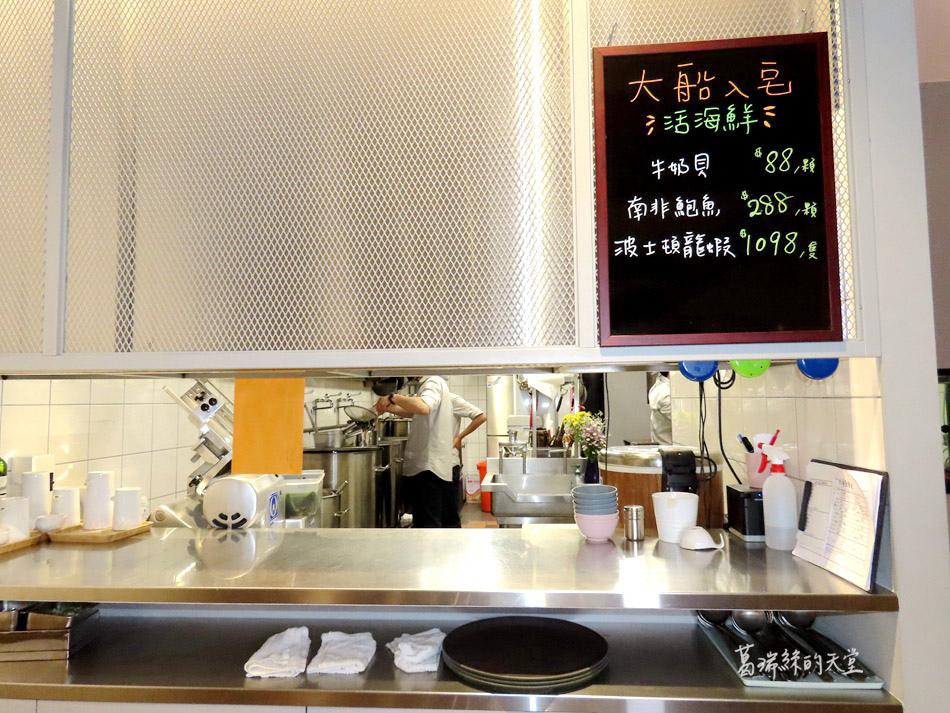 汆食作伙鍋-中山北路餐廳 (17).jpg