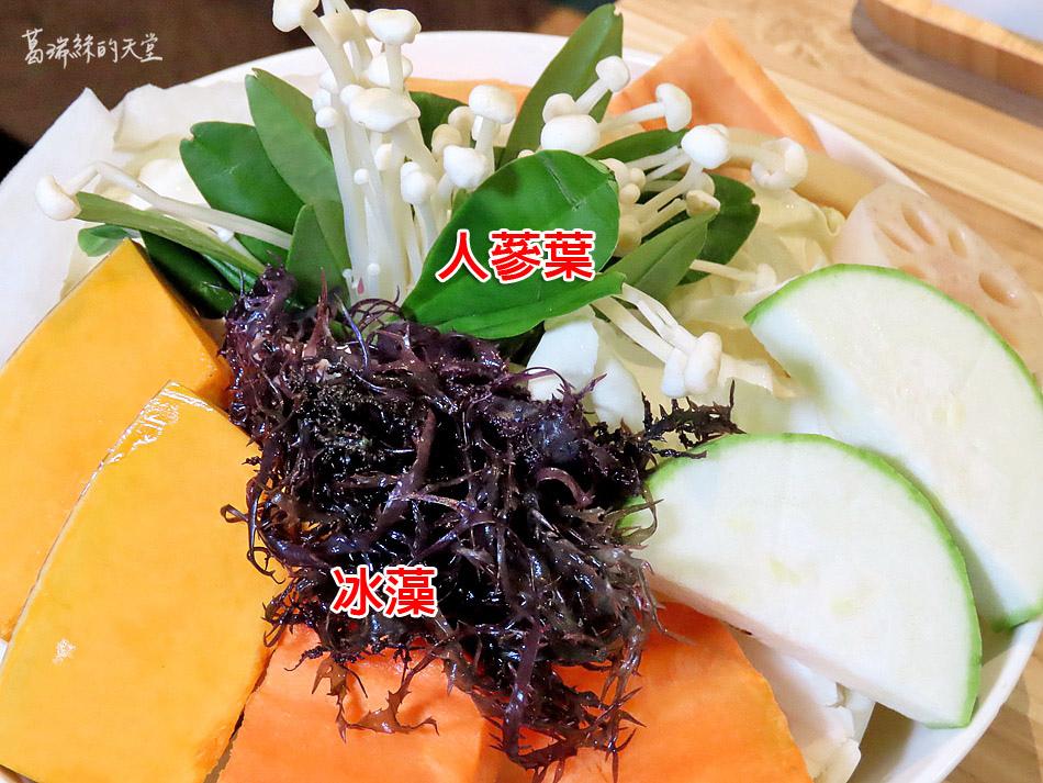 汆食作伙鍋-中山北路餐廳 (28).jpg