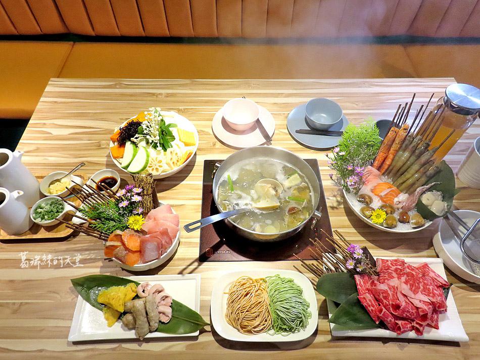 汆食作伙鍋-中山北路餐廳 (44).jpg