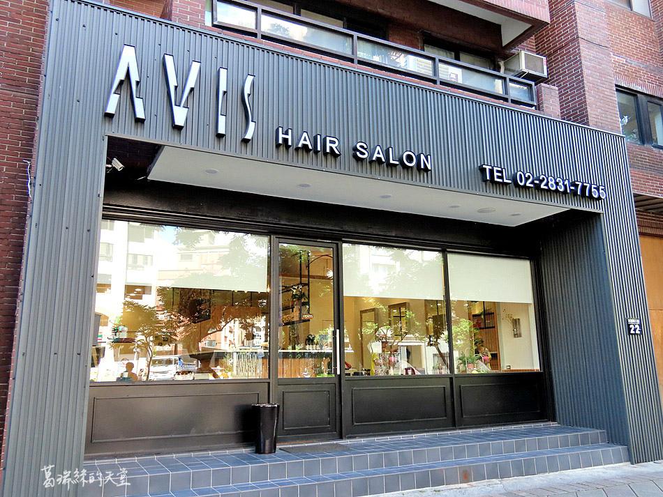 士林天母染髮推薦-AVIS雅澤天母店 (98).jpg