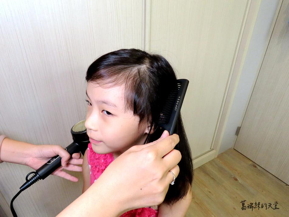 吹風機推薦-日本熱銷 VENSART V0 專利螺旋風護髮吹風機組 (9).jpg
