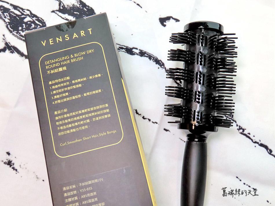 吹風機推薦-日本熱銷 VENSART V0 專利螺旋風護髮吹風機組 (25).jpg
