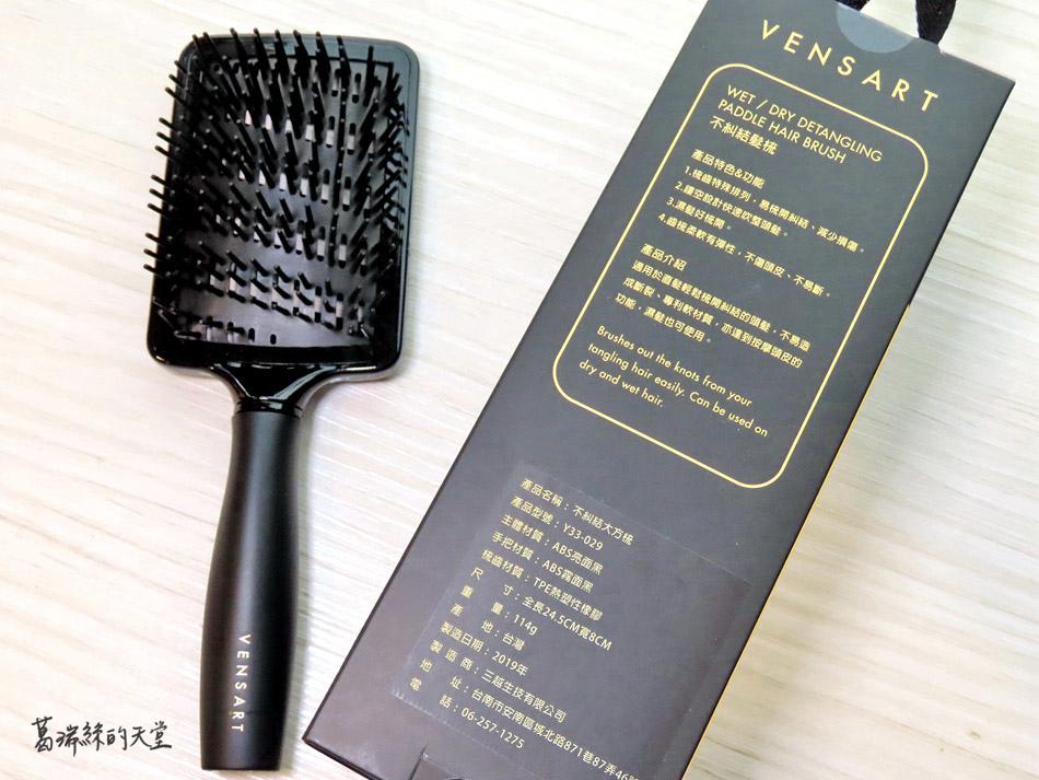 吹風機推薦-日本熱銷 VENSART V0 專利螺旋風護髮吹風機組 (27).jpg