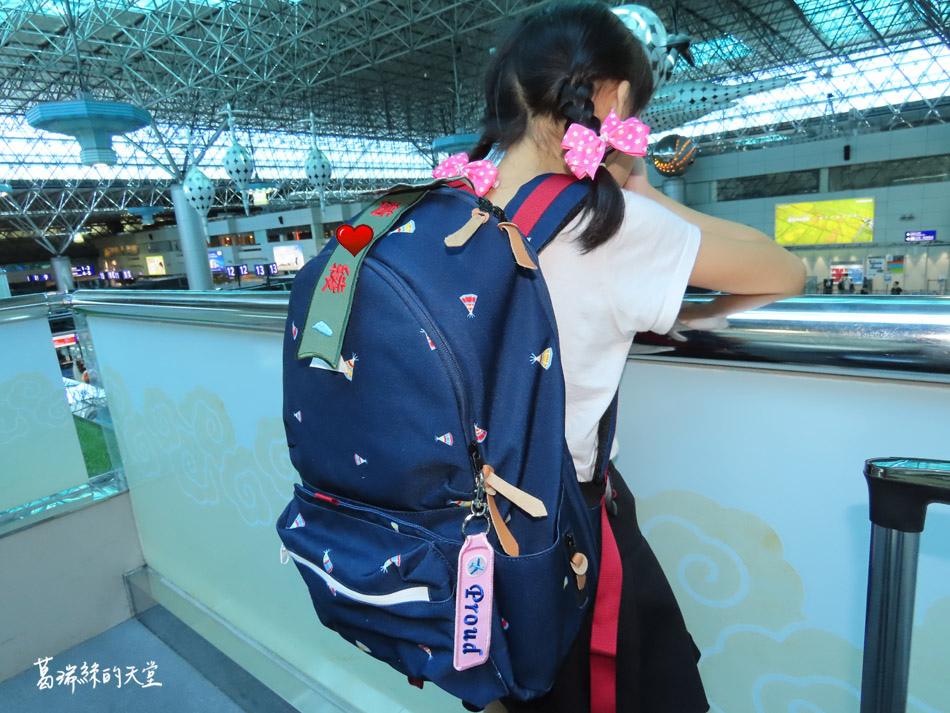 客製行李飄帶背包吊飾.jpg