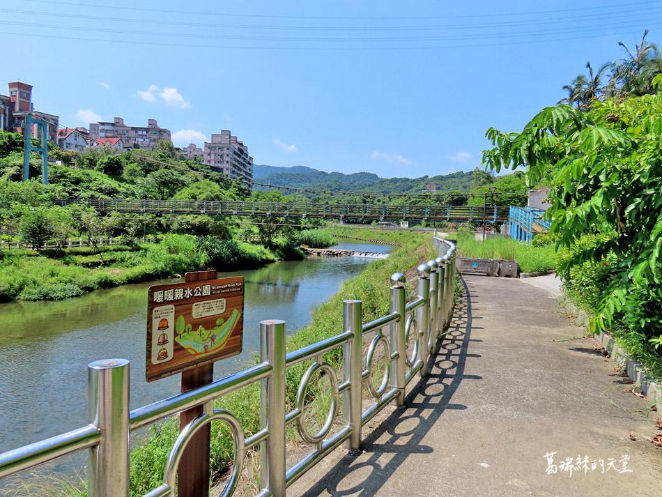 北部免費玩水景點-暖暖親水公園 (8).jpg