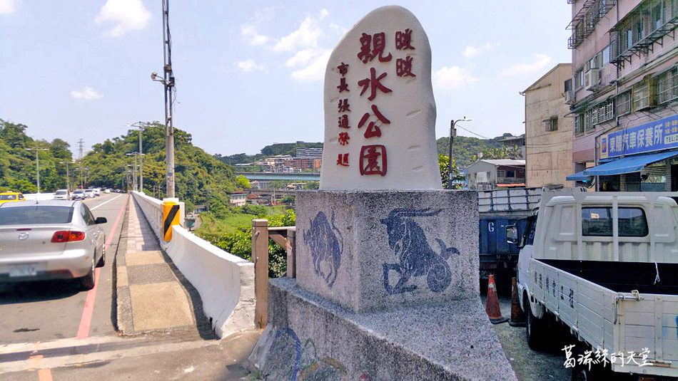 暖暖親水公園交通 (2).jpg