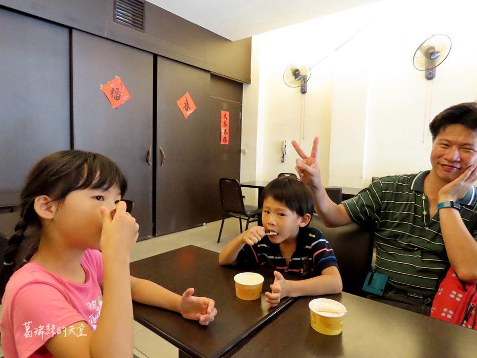 石碇景點-石碇老街美食 (60).jpg