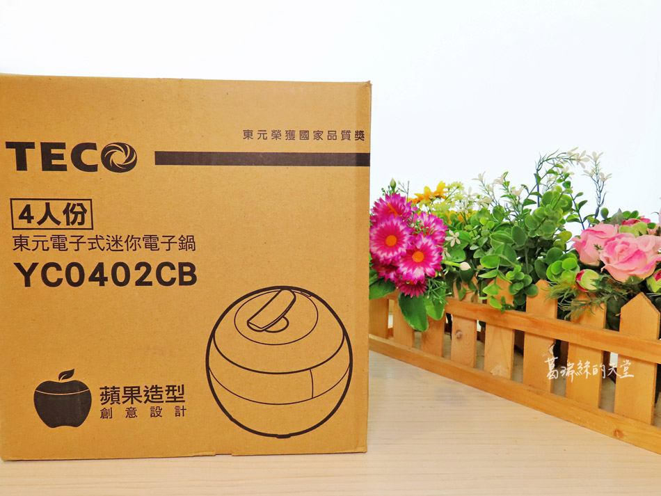 TECO東元 小蘋果微電腦厚釜電子鍋開箱 (7).jpg