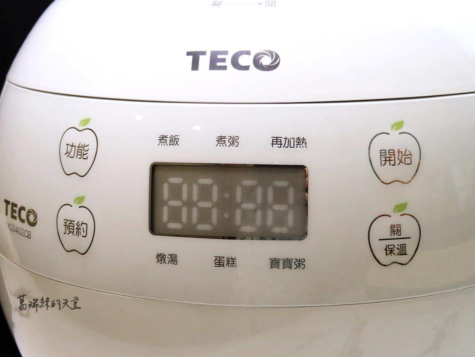 TECO東元 小蘋果微電腦厚釜電子鍋開箱 (11).jpg