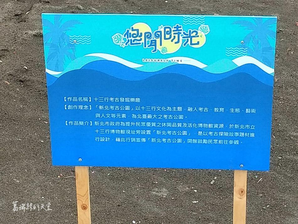 2019八里沙雕展 (14).jpg