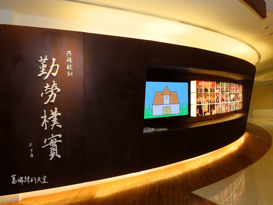 桃園室內景點-台塑企業文物館 (8).jpg