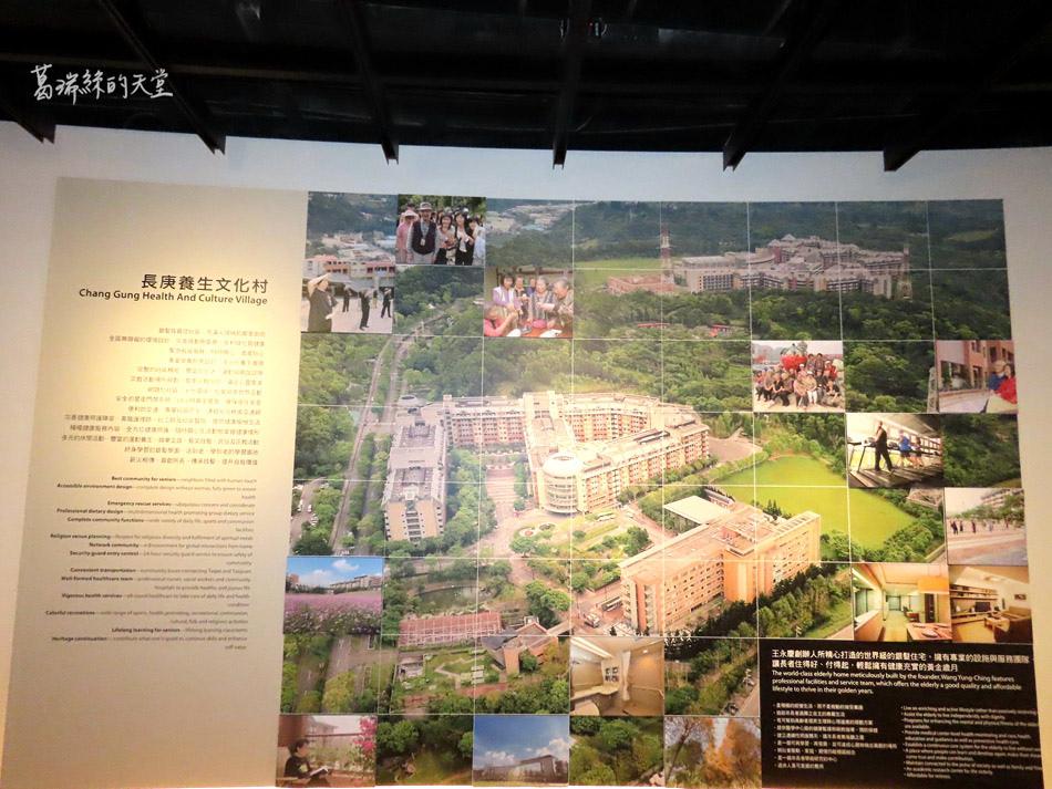 桃園室內景點-台塑企業文物館 (14).jpg