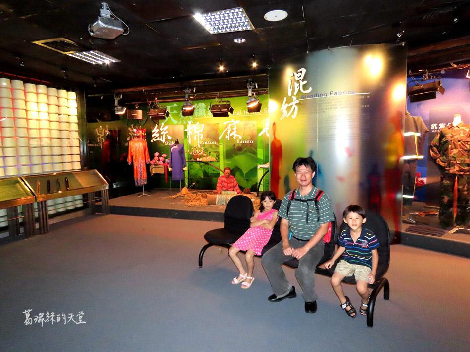 桃園室內景點-台塑企業文物館 (39).jpg