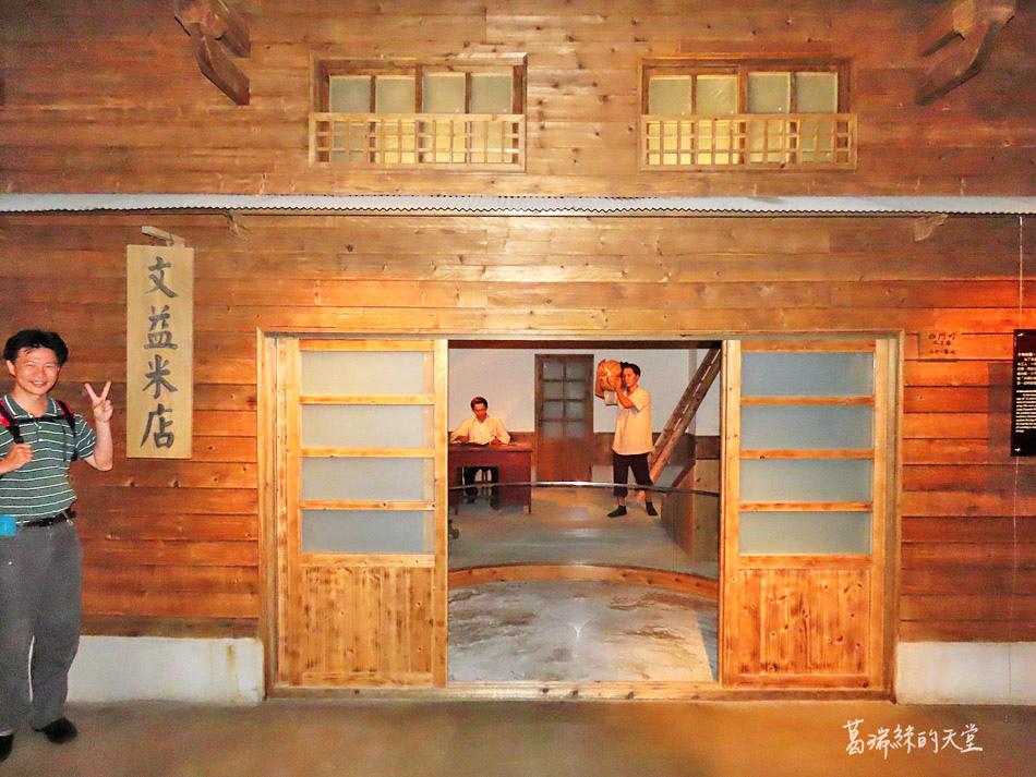 桃園室內景點-台塑企業文物館 (50).jpg
