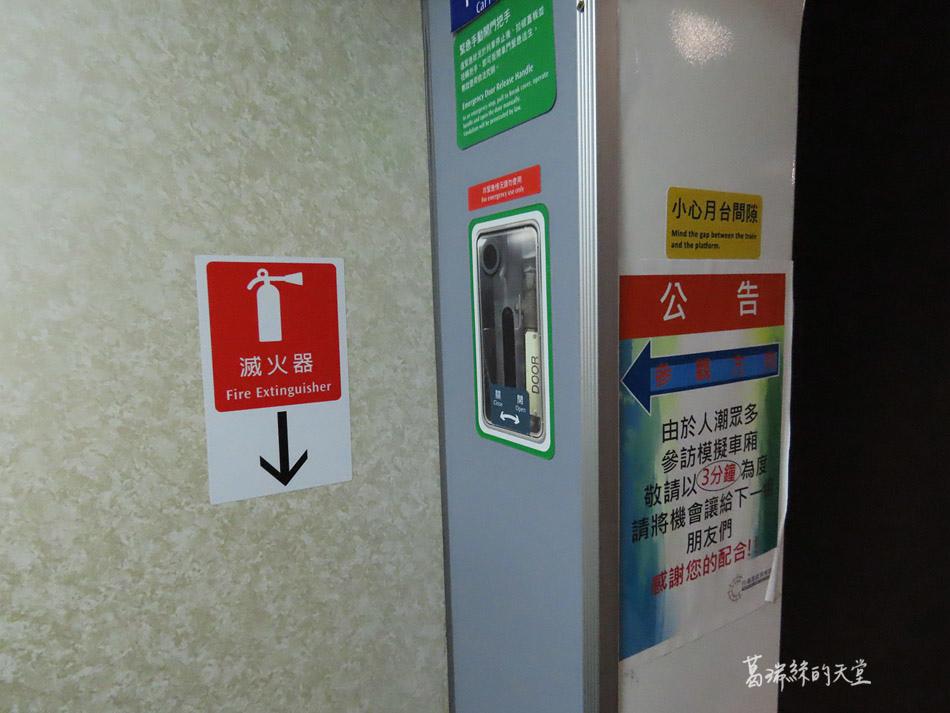 桃園室內景點-高鐵探索館 (39).jpg