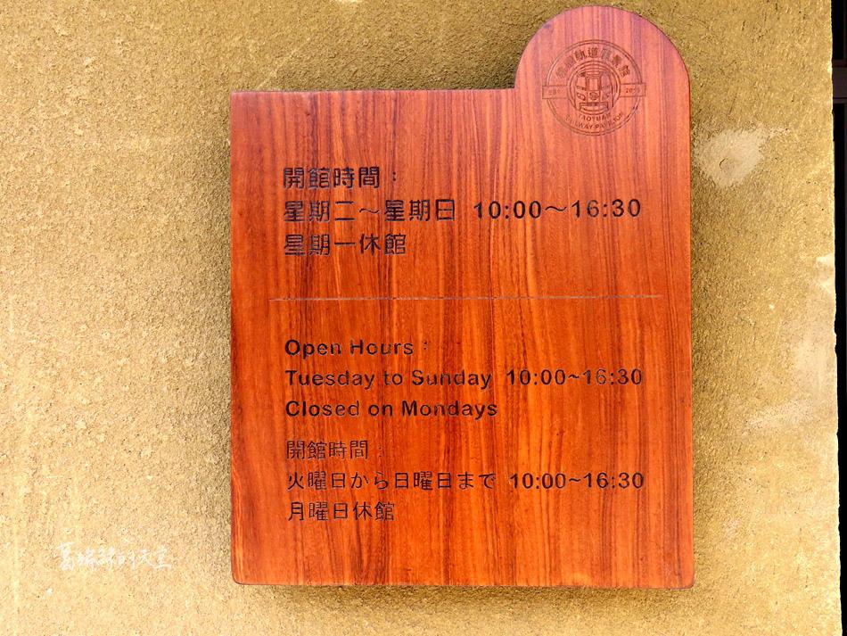 桃園室內親子景點-軌道願景館 (21).jpg