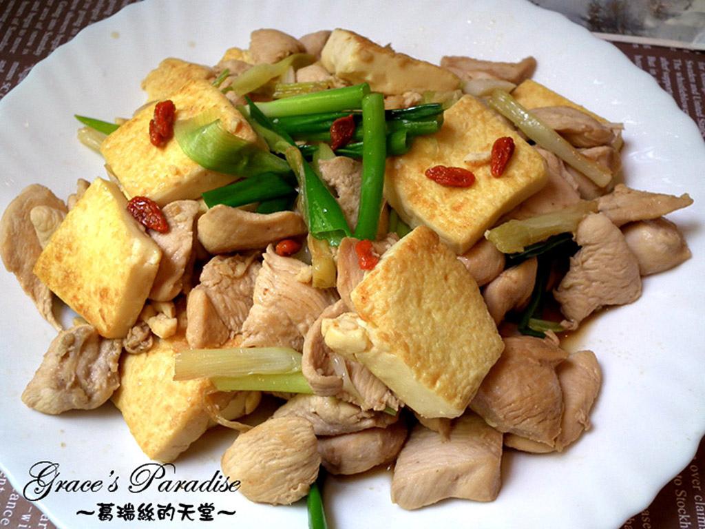 雞肉料理懶人包 (4).jpg