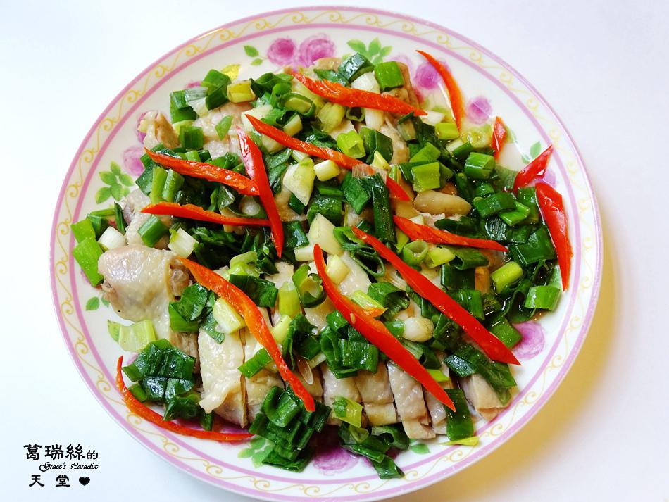 雞肉料理懶人包 (10).jpg