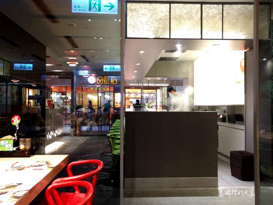 hot7 新铁板料理-家樂福桂林店2019 (16).jpg