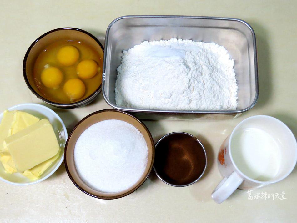 伯爵磅蛋糕 (5).jpg