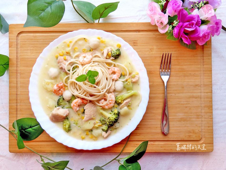 白醬雞肉義大利麵 (12).jpg
