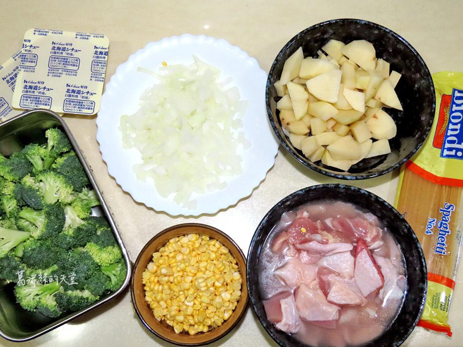 白醬雞肉義大利麵 (17).jpg