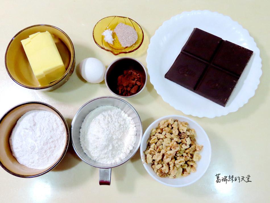 核桃巧克力脆餅 (2).jpg