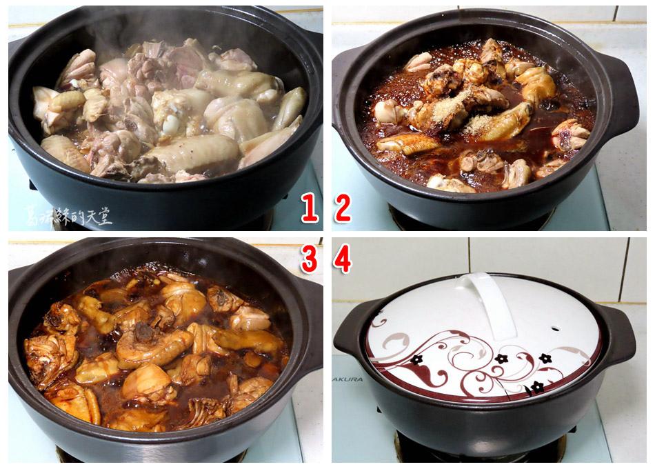 三杯雞食譜 (4).jpg