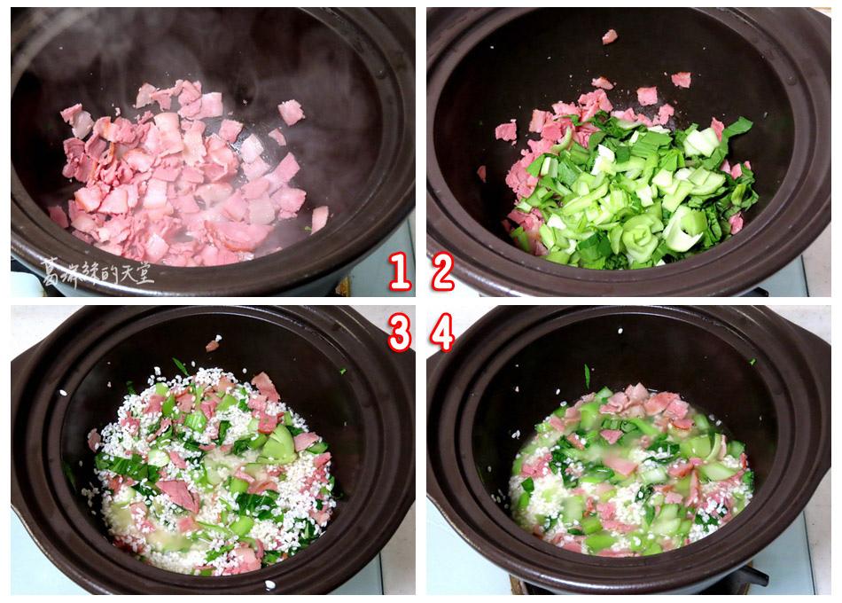 上海菜飯食譜 (2).jpg