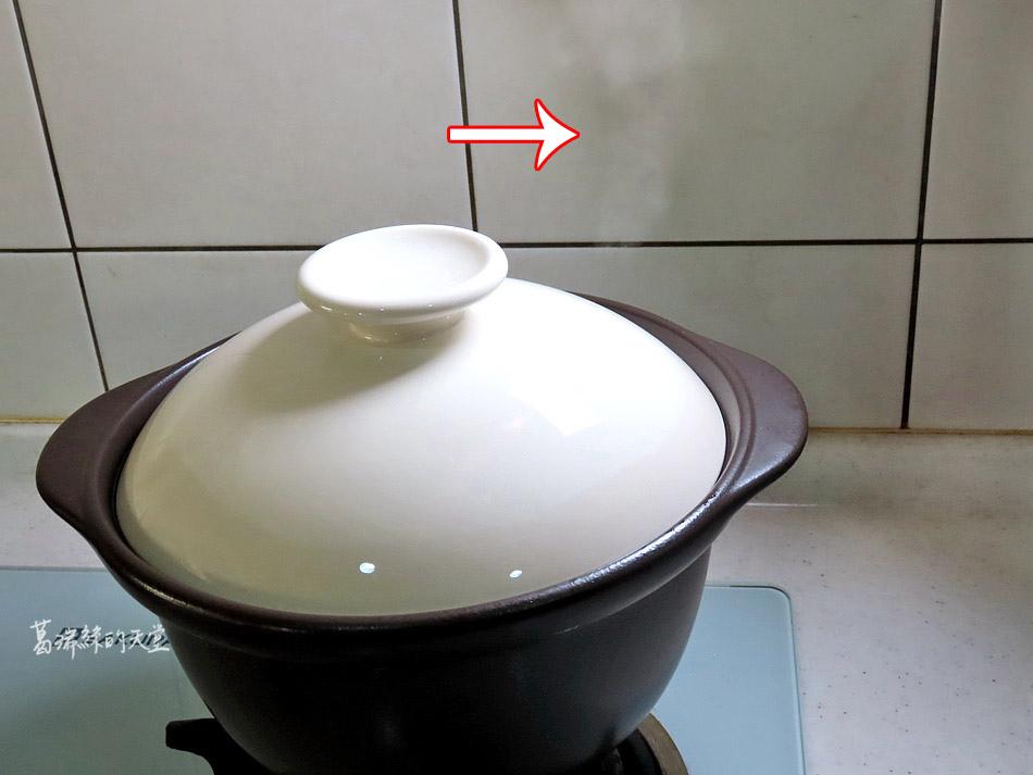 上海菜飯食譜 (4).jpg