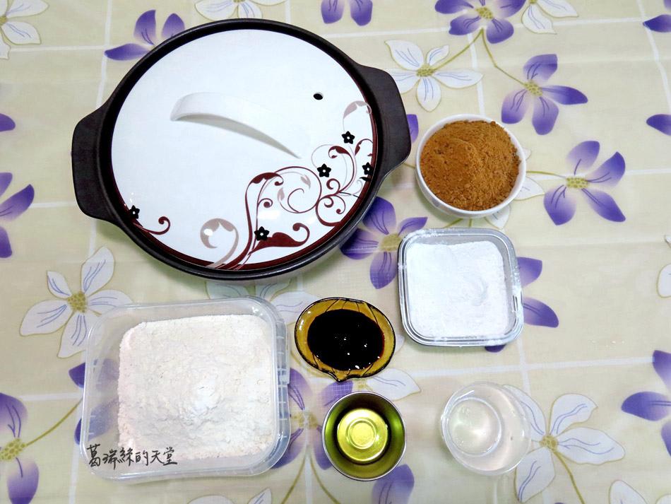 黑糖糕食譜-烤箱版 (1).jpg