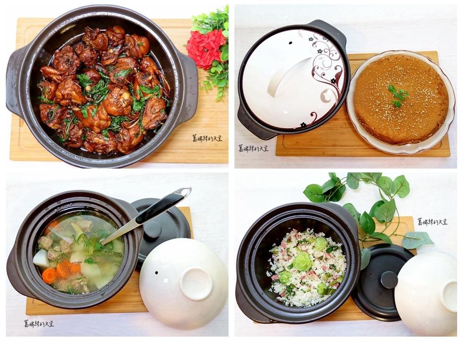 MIYAWO陶土湯鍋+雙蓋鍋.jpg