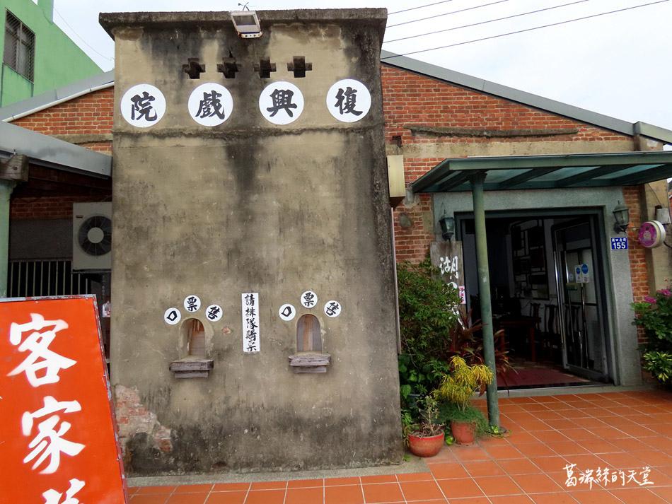 新竹景點-湖口老街 (5).jpg