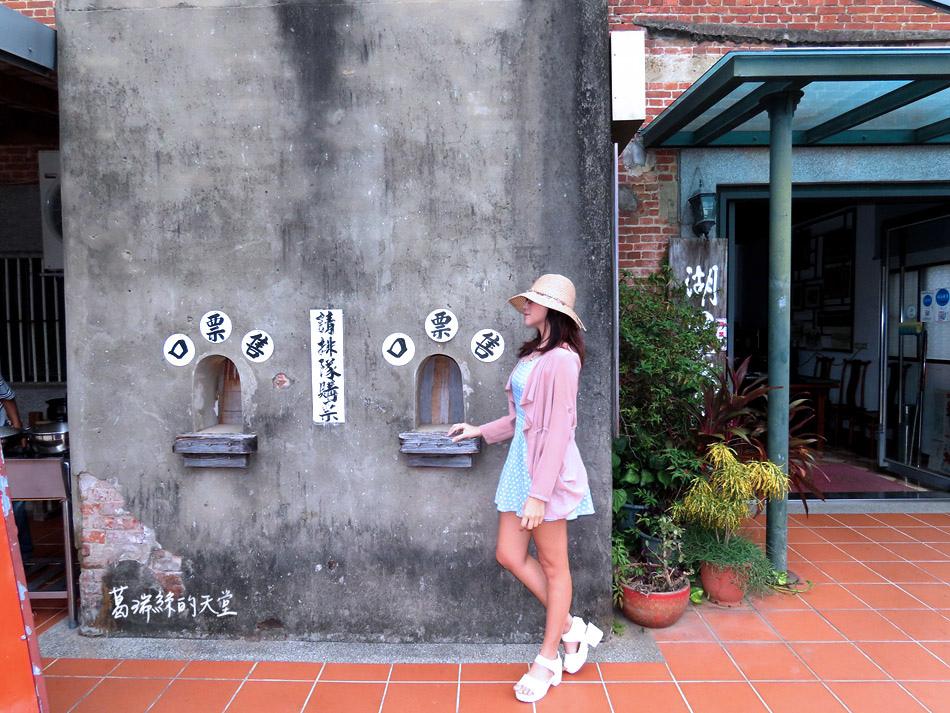 新竹景點-湖口老街 (6).jpg