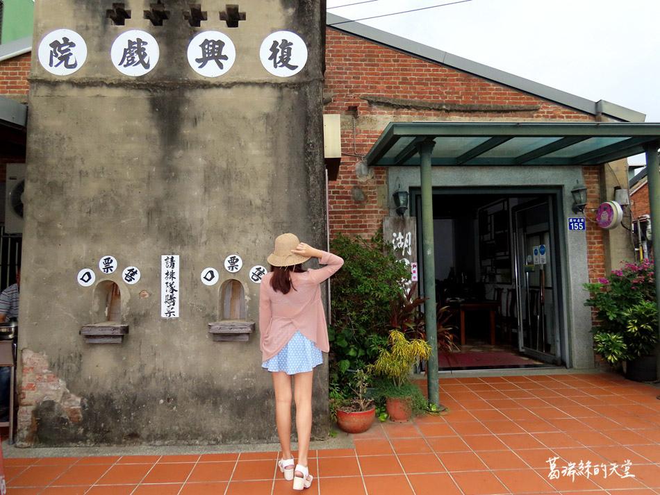 新竹景點-湖口老街 (8).jpg