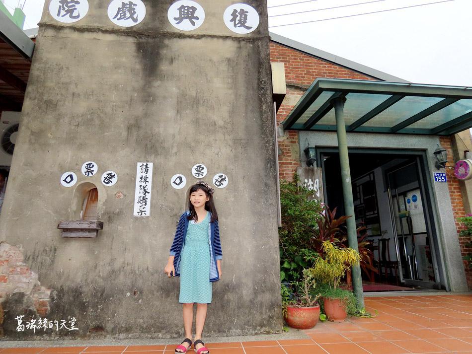 新竹景點-湖口老街 (7).jpg