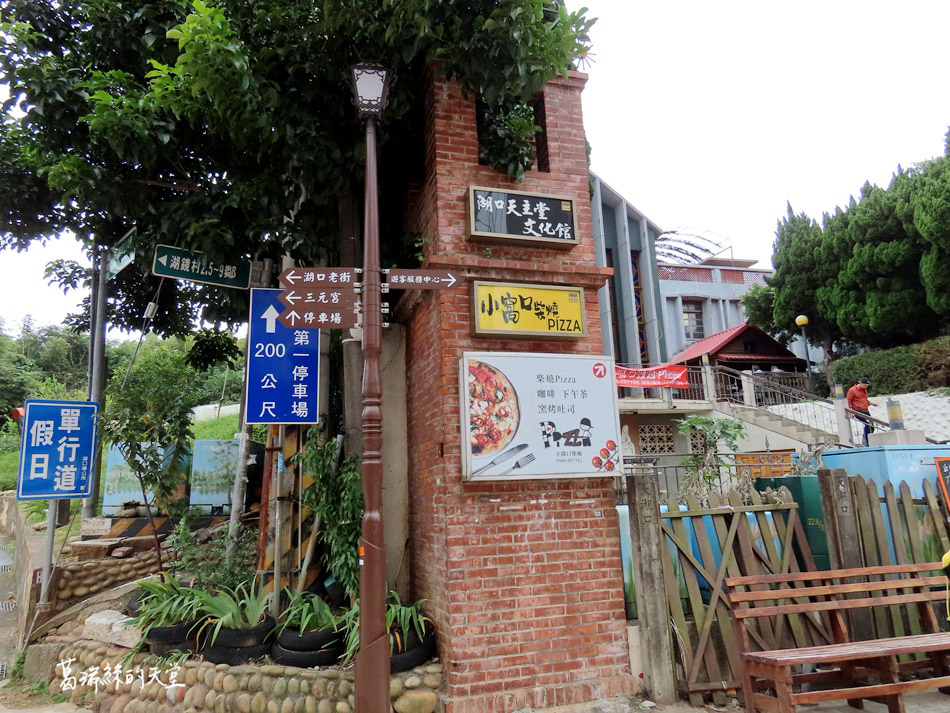 新竹景點-湖口老街 (9).jpg