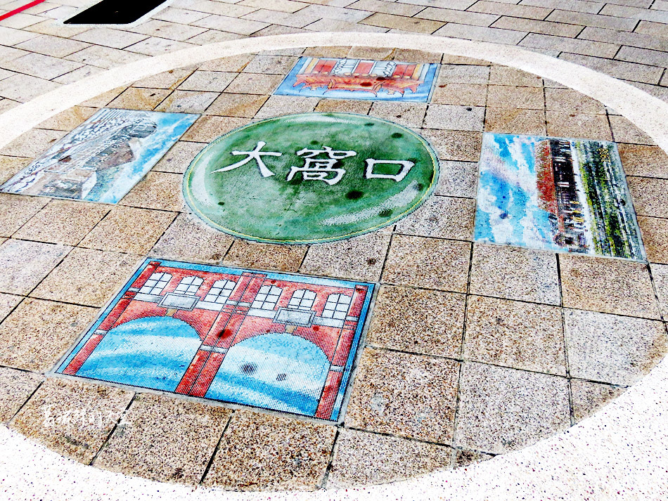 新竹景點-湖口老街 (11).jpg