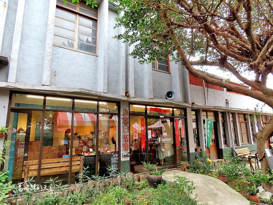新竹景點-湖口老街 (14).jpg