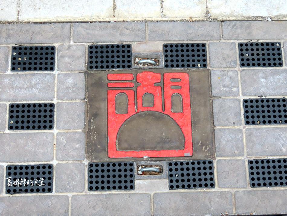 新竹景點-湖口老街 (21).jpg