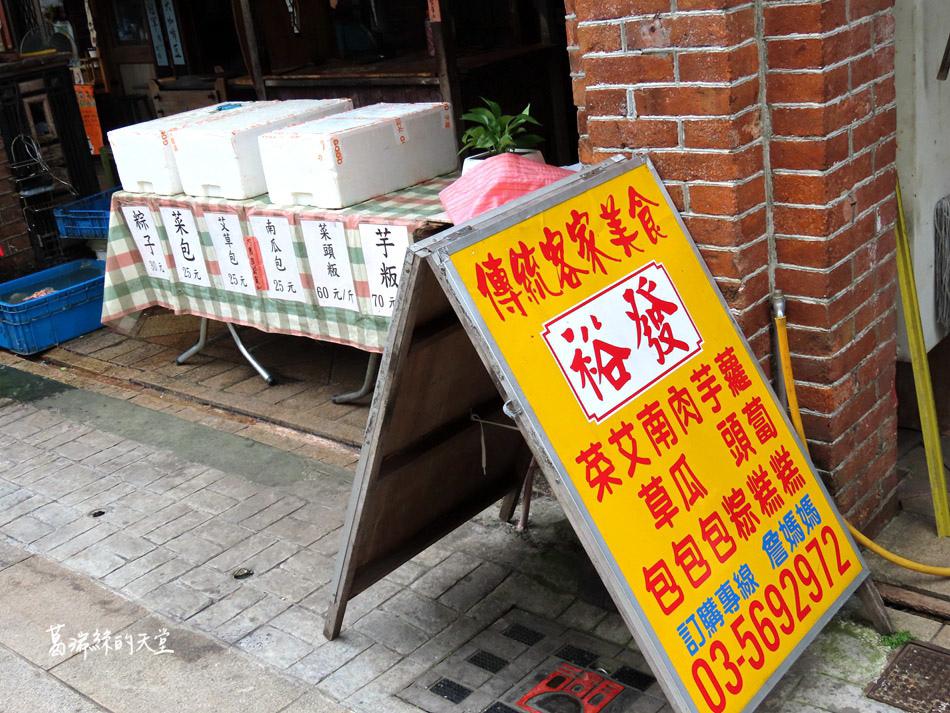 新竹景點-湖口老街 (24).jpg