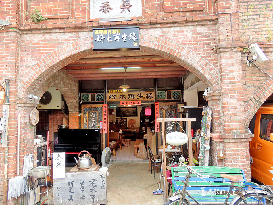 新竹景點-湖口老街 (29).jpg