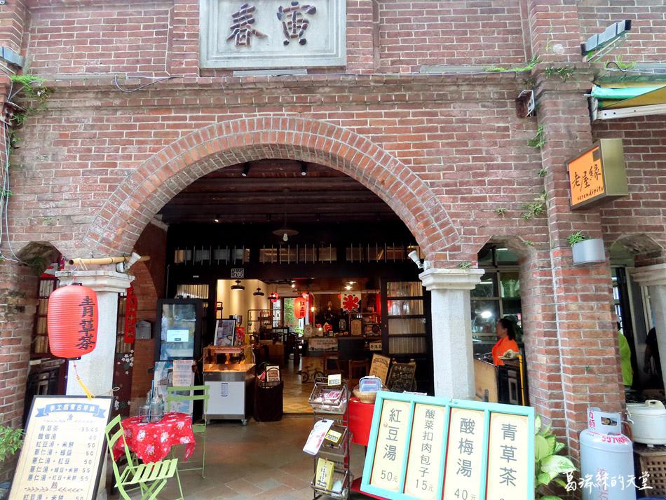 新竹景點-湖口老街 (42).jpg