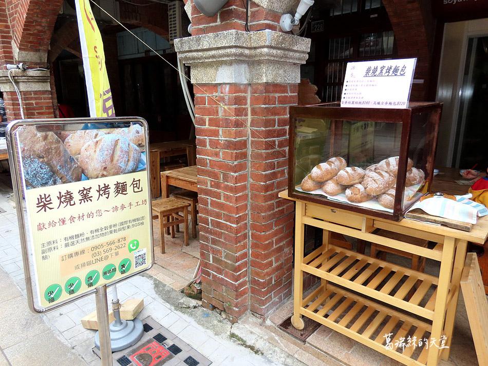 新竹景點-湖口老街 (47).jpg