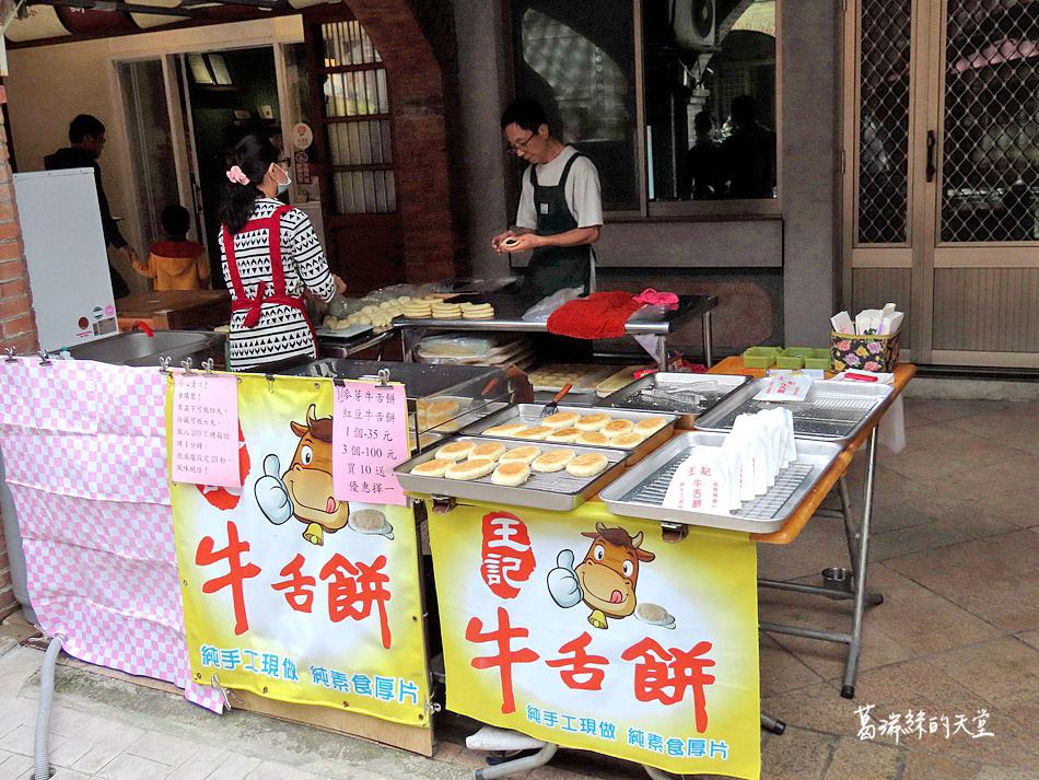 新竹景點-湖口老街 (44).jpg