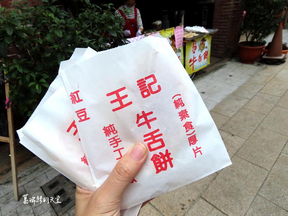 新竹景點-湖口老街 (45).jpg